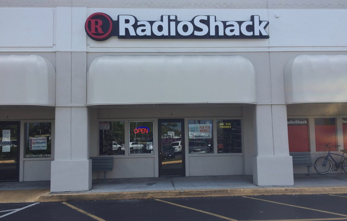 Holy Electronics! Is That A Radio Shack?